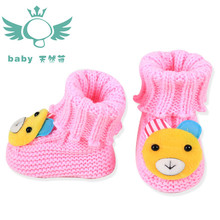 In 2016 the new baby bootie during the spring and autumn winter New men and women weave cartoon toddler shoes in infants(China (Mainland))