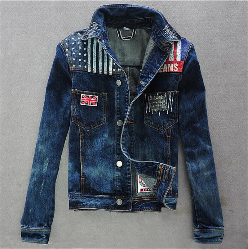 Где Купить Джинсовую Куртку В Оренбурге