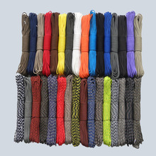 50ft New Paracord 550 Paracord Parachute Cord Lanyard Rope Mil Spec Type III 7 Strand  FREE SHIPPING Climbing Camping(China (Mainland))