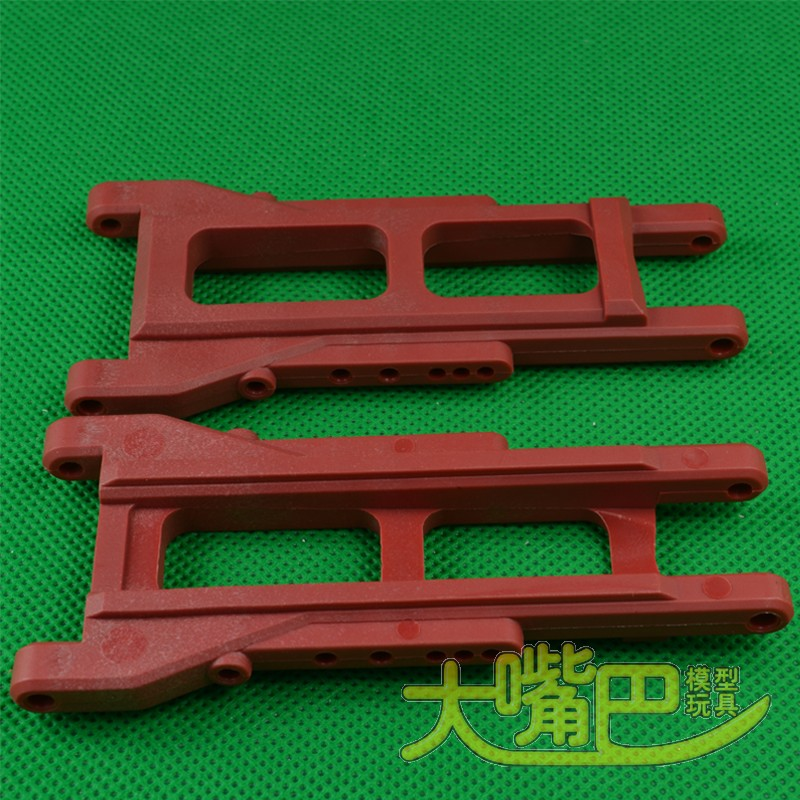 REMO HOBBY TECHNOLOGY R/CHOBBY 1/10 short haul truck parts of front wheel rocker a set of two(China (Mainland))