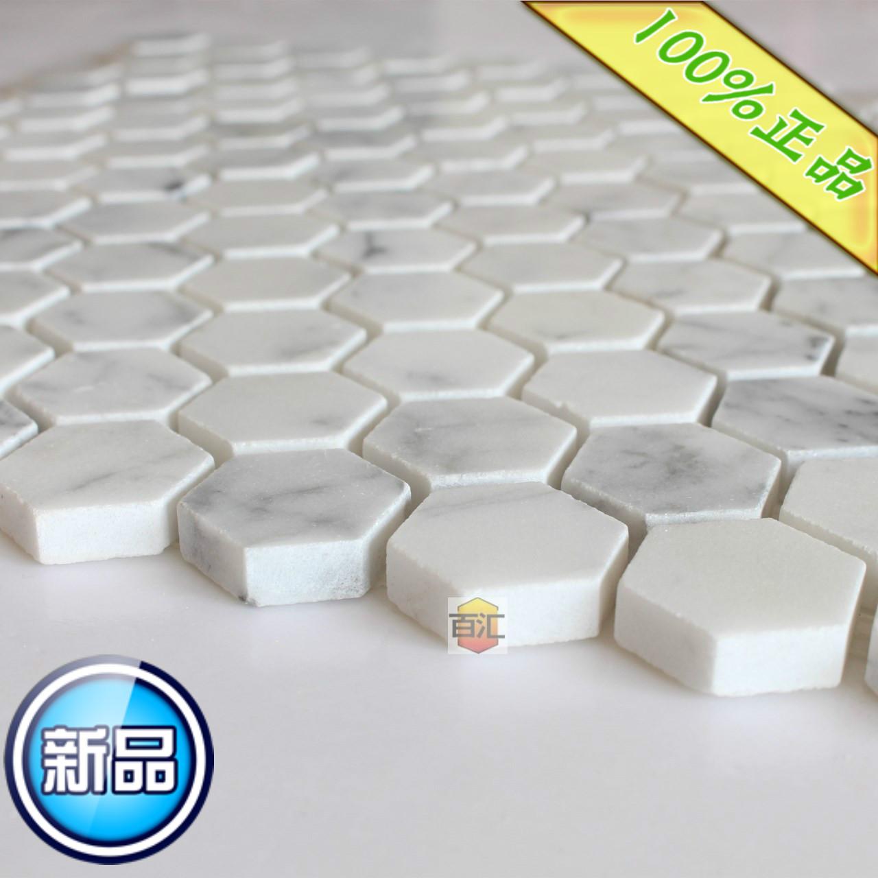 Здесь можно купить  marble floor tiles carrara white mosaic tile small hexagonal pieces polished marble floor tiles carrara white mosaic tile small hexagonal pieces polished Строительство и Недвижимость