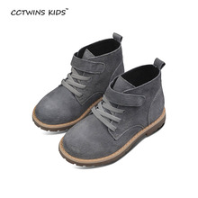 CCTWINS KIDS autumn brand boots baby boys ankle boots children genuine leather shoes girls brown boots toddler suede boots(China (Mainland))