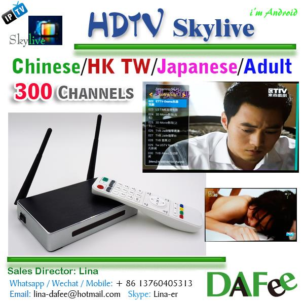 Most Valuable Android IPTV BOX Quad Core IP900 include 79 JAPAN & KOREA + 31 ADULT + 150 ENGLISH CHINA Channels DHL Free(China (Mainland))