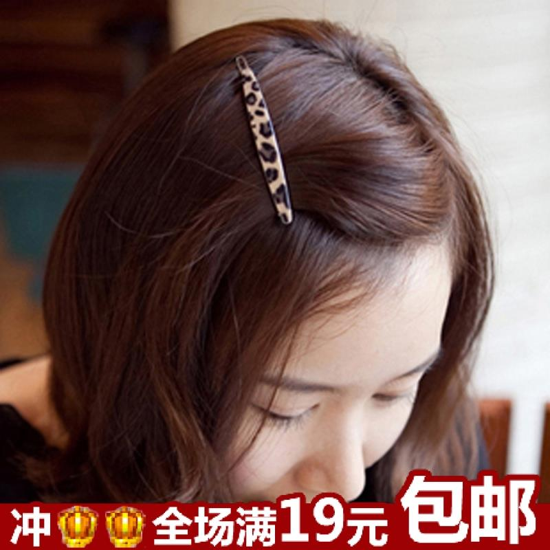 Free shipping 2pcs/lot Special Hair accessory Leopard hairpins Popular hair clips women New design barrettes Good hair ornaments(China (Mainland))