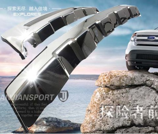 Automobile(2/p) Stainless steel front and rear guard board Automobile bumper decoration for FORD EXPLORER(China (Mainland))