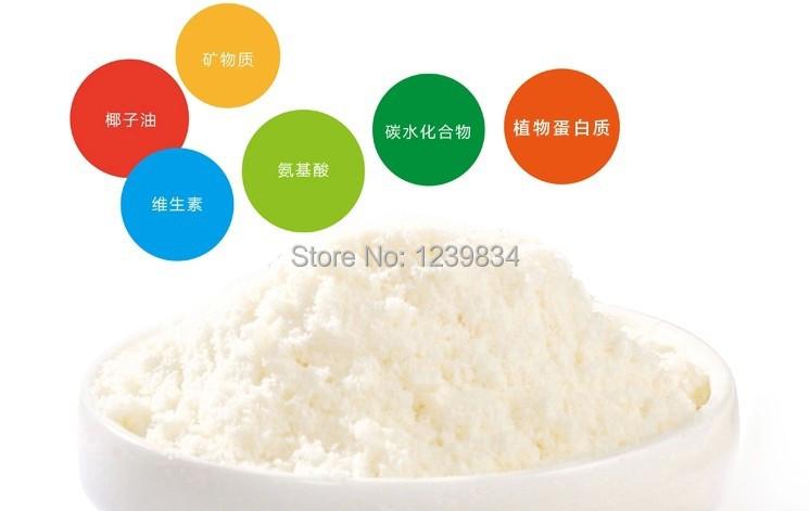 100% natural Coconut Powder ,organic coconut powder tea,whitening tea, Free Shipping