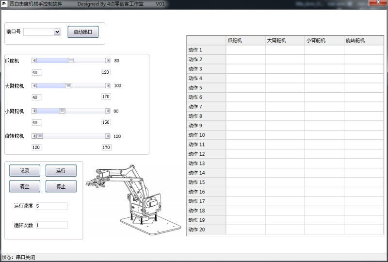 4dof acrylic robot arm robot claw arduino kit