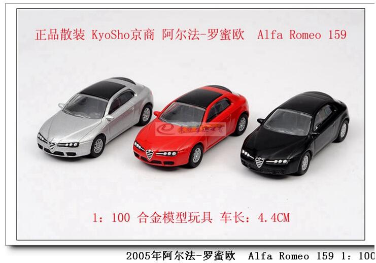 Kyosho 1:100 ALFA ROMEO 159 Alloy car model toys(China (Mainland))