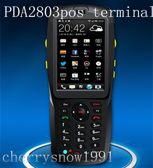new Programmable industrial GPS handheld computer,2D barcode scanner ,read Screen bar code,metal bar code,android data collector(China (Mainland))