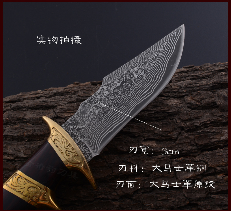 Buy High Grade Gold Wood Damascus Knife Damascus Steel Fixed Collections Outdoor Tool Collection Damascus Hunting Knife cheap