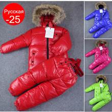 Russian winter ! new 2016 baby boy winter children girls white duck down coats overalls clothing set jacket, children's clothing(China (Mainland))