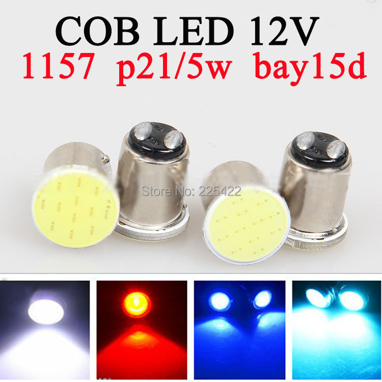 led 1157 cob s25 P21 5W bay15d 12v red car styling Auto led Car RV reactive