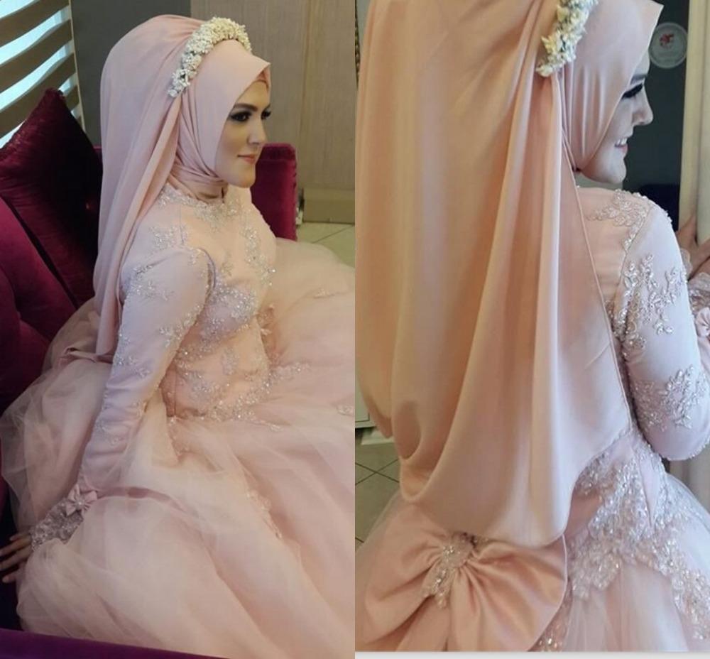 Musulmana fotografía de la boda