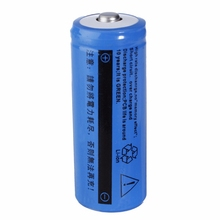 Top Selling 5000mAh 3.7V 26650 Rechargeable Li-lithium Battery For Flashlight Torch Blue