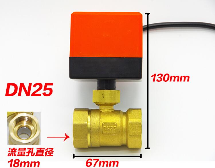 шаровой кран ду 25 с электроприводом