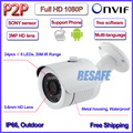 HD 1080P Bullet security cctv ip camera IP66 surveillance waterproof ip camera 2mp with free bracket
