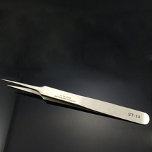 Professional ST-14 Anti-Acid Anti-magnetic Stainless Steel Precision Tweezers Fine Tip Staight 115mm(China (Mainland))