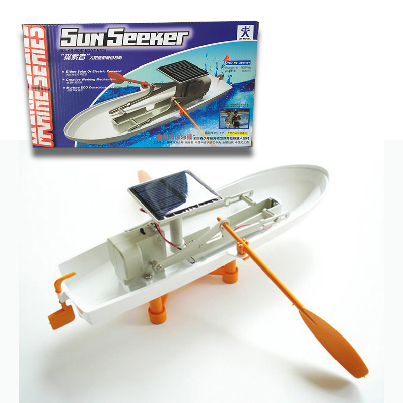"Free shipping ""sun seeker"" Solar or electric energy dual drive boat Assembled Model ship Toy Children DIY Gift two oars(China (Mainland))"