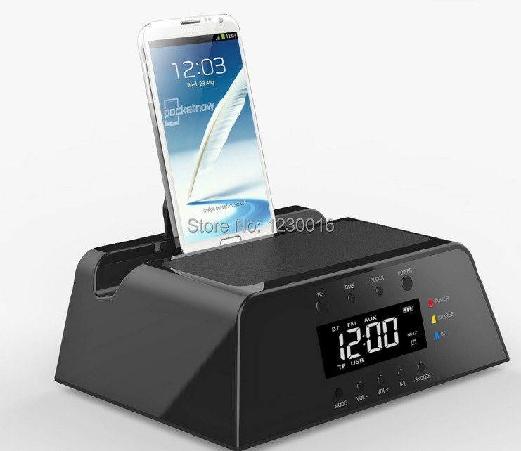 2015 best gifts alarm clock docking station bluetooth. Black Bedroom Furniture Sets. Home Design Ideas