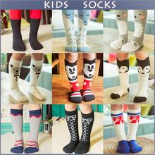 Soft Cotton Cute Kids Sock Striped Geometric Animal Baby Socks Boys Girls Knee Long Socks Children Leg Warmers meias infantil(China (Mainland))