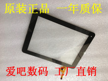 [ Original new ] 8 -inch external screen multi-point capacitive touch screen black 12-pin ribbon cable TOPSUN_D0001_A2