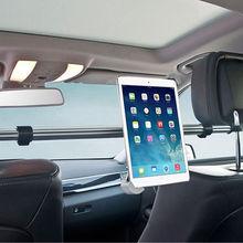 Заказать из Китая Универсальная автомобильная back seat tablet телефон владельца стенда для lenovo tab 2 asus zenpad z300 для acer b3-a20 b3-a30 a... в Украине