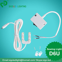 Free shipping-10pcs/lot D6U LED Sewing  Lights ,industrial sewing lamp,reading lamp, working light, light for sewing machine(China (Mainland))