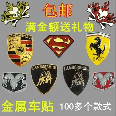 588Car personality metal car post side 3 d scratches body tail logo logo decoration supplies(China (Mainland))