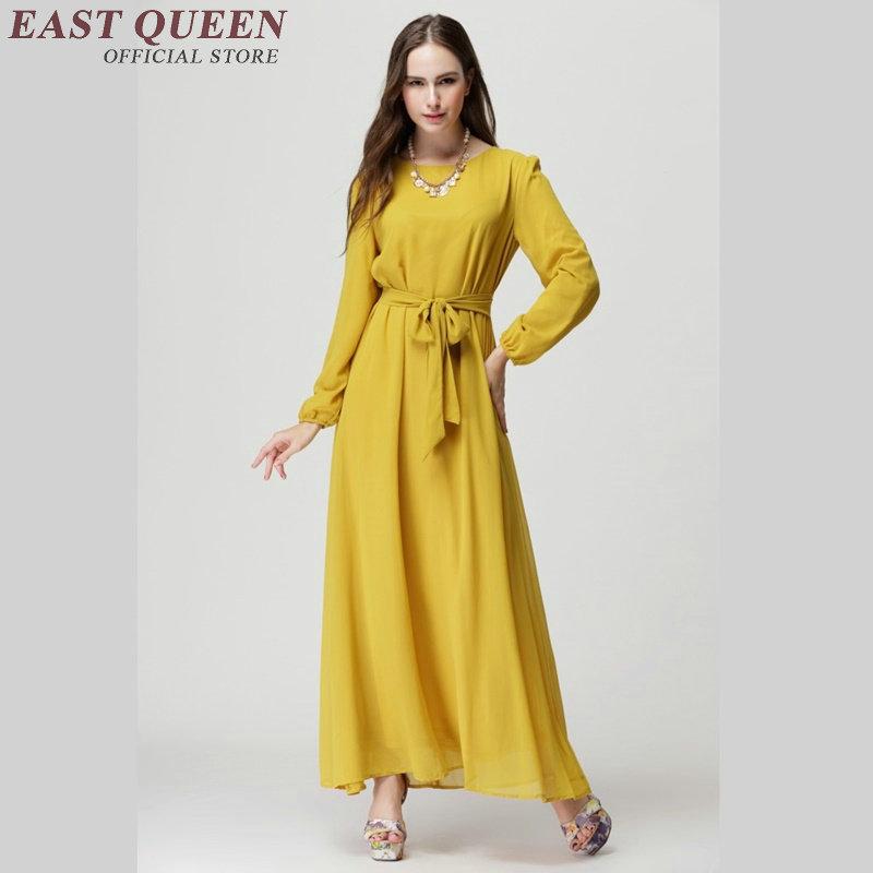 Muslim Fashion Store