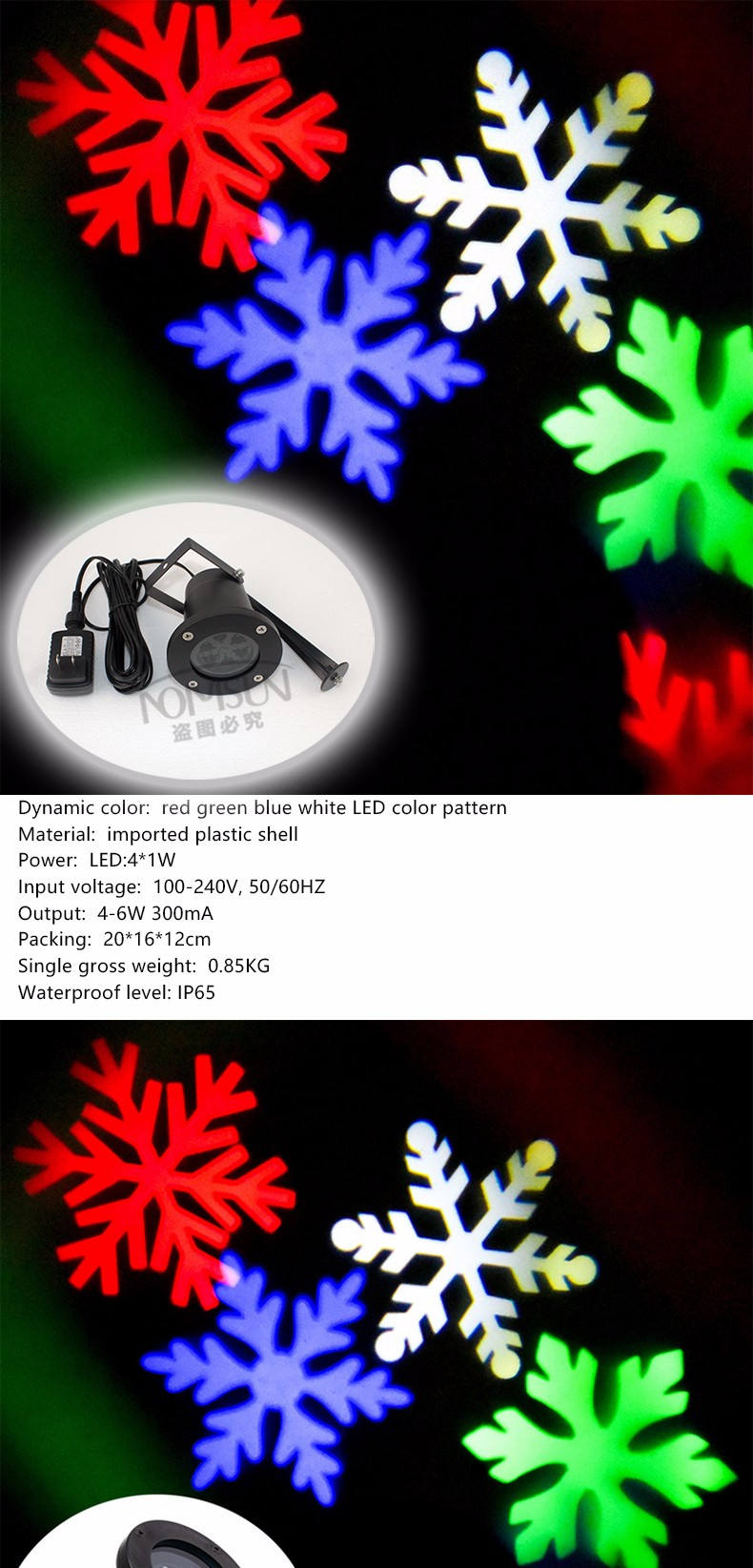 Outdoor Christmas RGB led effect light IP65 waterproof showers laser snowflake projectors Landscape effect Show Projector lights