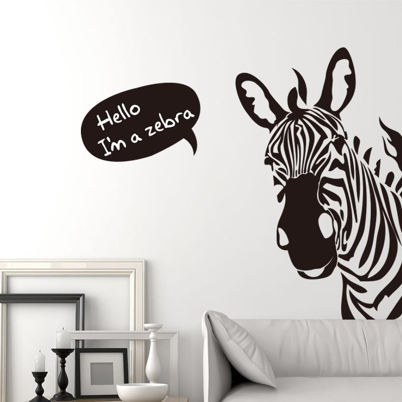 Zebra tapete werbeaktion shop f r werbeaktion zebra tapete for Zebra tapete