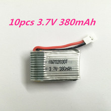 10pcs 3.7V 380mAh LiPo Battery for Hubsan H107C H107L H107 U816 U816A V252 Syma X11 X11C Walkera Super Genius CP Mini JXD JXD385