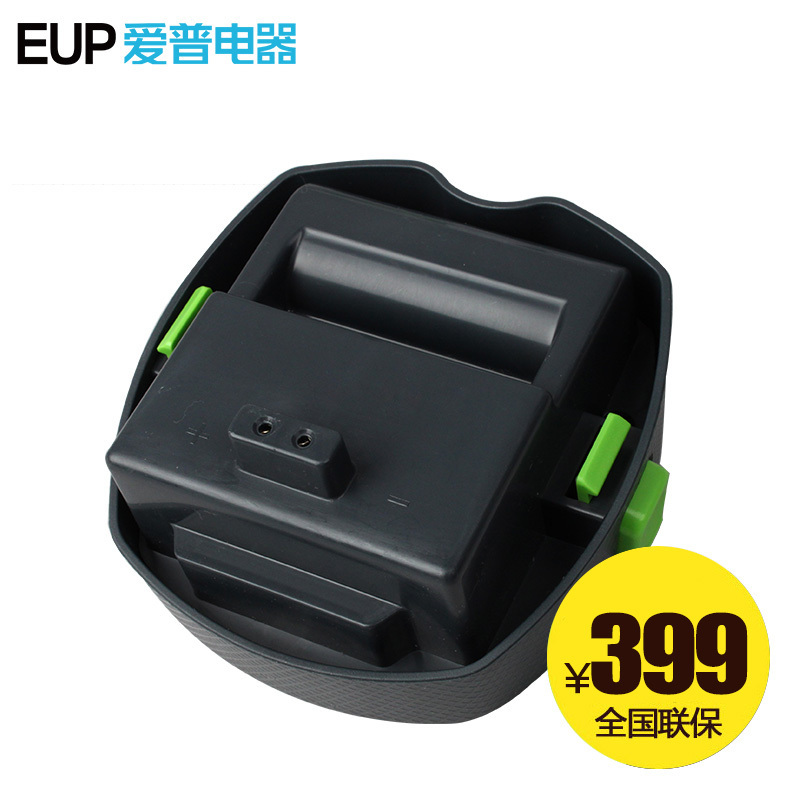 EUP / EUP wireless handheld vacuum cleaner VS506VS605VS608 dedicated rechargeable battery Promotions(China (Mainland))