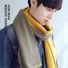 Meters 2014 fashion solid color double faced two-color double layer knitted yarn male scarf lovers