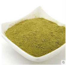 Lotus leaf powder120g Natural Organic Green Powder lotus leaf powder matcha for slimming weight lose product