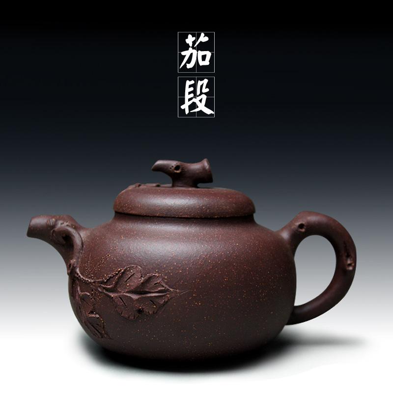 Здесь можно купить  Authentic Yixing Zisha teapot wholesale famous hand carved Kung Fu tea tea pot eggplant section teapot  Дом и Сад