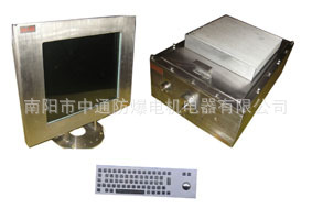 Nanyang Explosion -proof surveillance cameras and other computer -proof communications products Supplying(China (Mainland))
