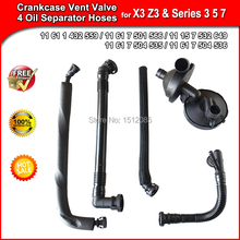 -FREE SHIPPING- 1 x PVC Crankcase Vent Valve + Oil Separator Hoses for X3 Z4 Series 3 5 7 11617501566, 11617504535, 11611432559(China (Mainland))