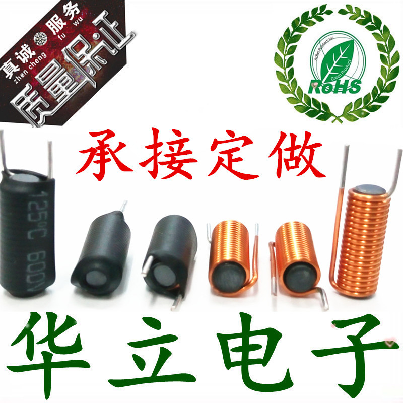 4 * 15 4.7uh 0.7 bar magnet wire coil inductance 18.5 R vertical rod-type core coil inductance(China (Mainland))