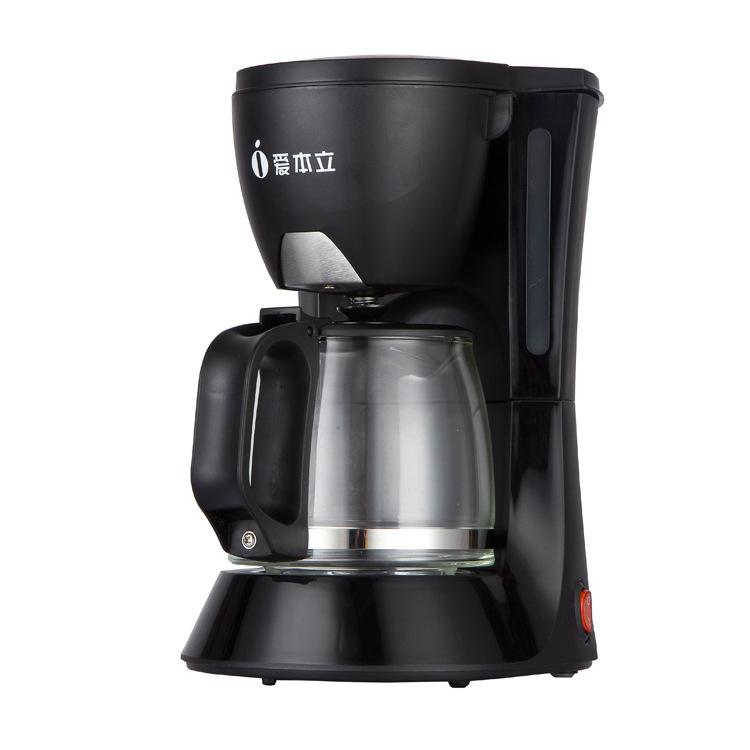 Coffee Maker American Home : 2015 new brand American drip coffee machine coffee maker insulation home 0.6L
