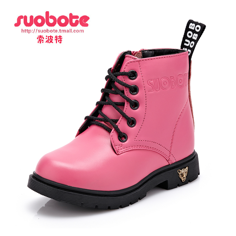 Shoes For Girls Male Kids Shoes Bag Mail Girls Boots Rain Boots Kids Botte Rubber Boots Winter Girls Shoes Botas Ninas Gladitor(China (Mainland))