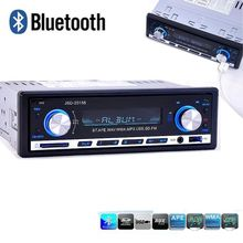 Favor New 12V Car Stereo FM Radio MP3 Audio Player Support Bluetooth Phone with USB/SD MMC Port Car Electronics In-Dash 1 DIN(China (Mainland))