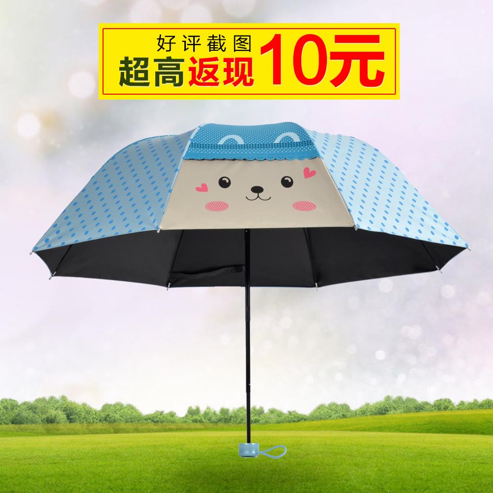 UV sunscreen Vinyl Umbrella sunshade umbrella female children outdoor folding umbrella in South Korea(China (Mainland))