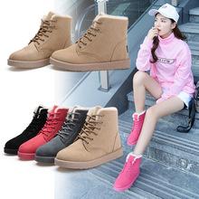 Zapatos de invierno 2016 nuevas botas de algodón mujeres botas de estudiantes mujeres corto botas de tubo corto botas de nieve de las mujeres chaussure femme(China (Mainland))