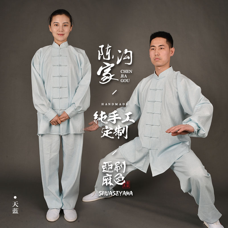 flax tai chi suit qiu dong men and women with cotton taijiquan martial arts uniforms morning exercise clothing