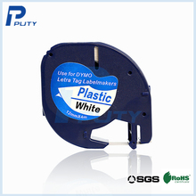 Compatible 12mm*4m  DYMO LetraTag Tape Label Tape label paper black on white DYMO label printer ribbons LT91201