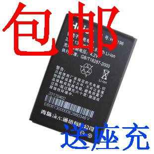 HOT Haier ht-n8 t battery haier n 8t mobile phone battery haier hw-n8 battery h15196 electroplax(China (Mainland))