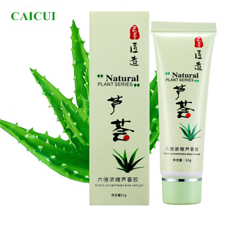 caicui six fold concentrated aloe vera gel acne care moisturizing anti aging nature republic treatment whitening cream - ShenZhen WENTOP Technology Co., Ltd. store