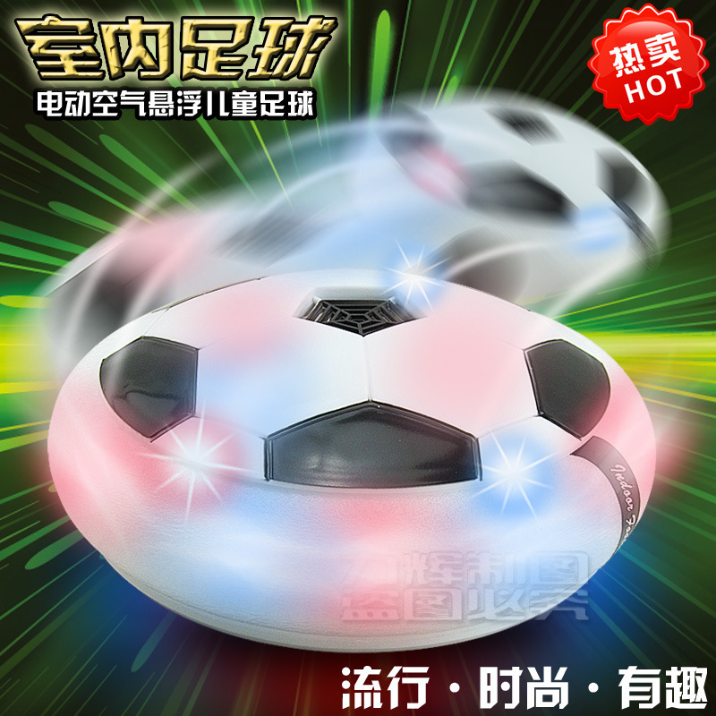 The new football indoor soccer air suspension with colorful lights universal electric hot does not hurt the furniture(China (Mainland))