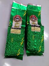 Direct Selling Blooming Tea 250g Health Green Tea The Tea Leaves High Moutain Taiwan Oolong Jinxuan